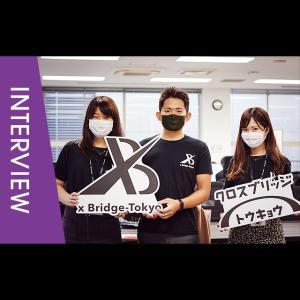 【連載#2】八重洲発スタートアップスタジオ、xBridge-Tokyoコミュニティにフォーカス