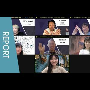 【イベントレポート】RPATalk:導入後のスケールについて語る会
