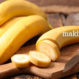 知らなかった! バナナを食べるのに最適な時間帯は?