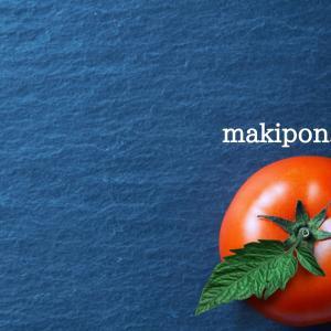 シミの無い肌を目指す為に長年トマトジュースを摂り続けてきた結果!