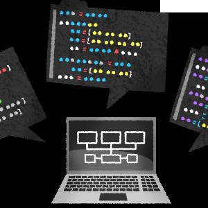 完全初心者から始めるプログラミング。入門の手引き書