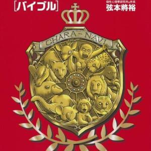 おすすめの本5