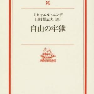 オススメの本6