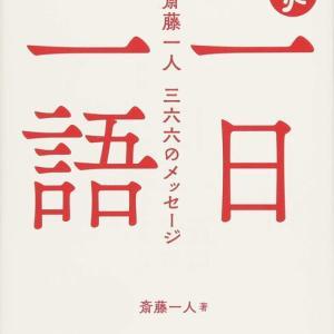オススメの本174