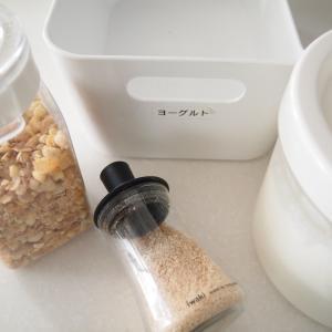 【暮らしを整える】我が家の6年間変わらない冷蔵庫内の収納方法