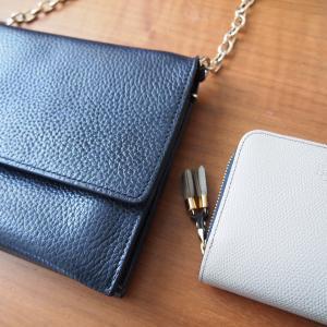 【暮らしを整える】お財布の片づけ、溜まったレシートやポイントカードを全部出そう