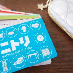 【暮らしを整える】ポイントカードの管理、カードとアプリどっちにしてる?