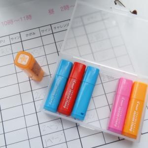 【小学生の春休み】子供も喜ぶ、やる事リストと計画表の作り方