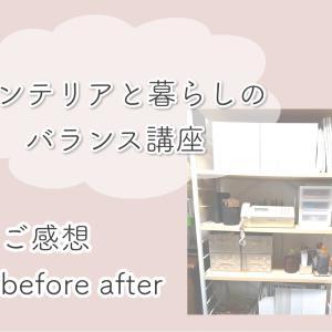 【実例とご感想】 ごちゃつくダイニング収納、お気に入りの空間へ before after