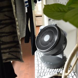 【お買い物レポ】機能的で頼れる大風量のサーキュレーターを買いました