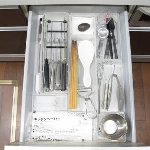 【キッチン収納】キッチンツールは使う場所と使う頻度で収納する