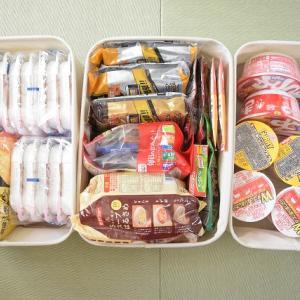 【防災収納】家族4人分の食料の備蓄、何をどのくらい揃える?