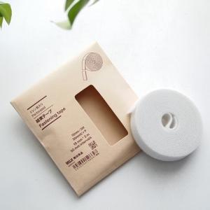 【片づけ収納ドットコム掲載】ごちゃつくコードや配線に、無印良品の新商品「ミシン目入り結束テープ」
