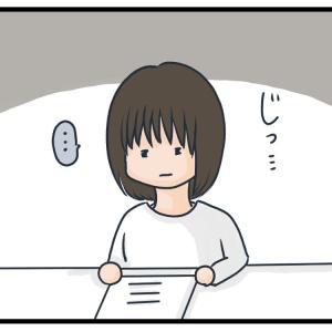 キャッチセールスで◯万円払った話1