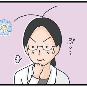 胃腸炎が治らなかった話4