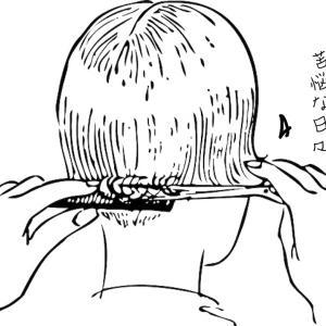 新社会人としての苦悩な日々。~辛い美容師アシスタント時代4~