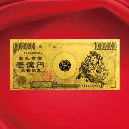 【財運萬倍金札】伏見・金札宮の「金の札」の金運護符!2021年8月10日(火)迄。