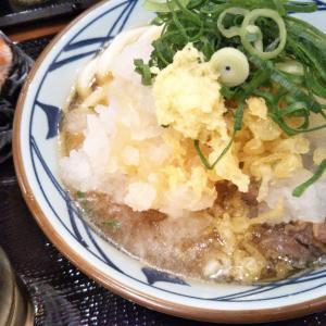 丸亀製麺・八戸新井田店 八戸市