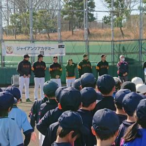町田市が提携、ジャイアンツ主催のジャイアンツアカデミー参加