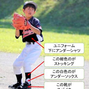 待ちに待った少年野球体験会。沈黙を破り8月30日に開催決定!