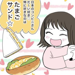 韓国人の友人が大好きな日本の『たまごサンド』の味の再現に挑戦した話