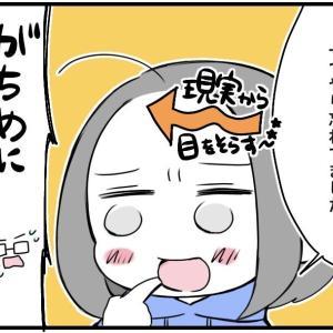 2020年のブログの月別おすすめ記事ハイライト中編!!