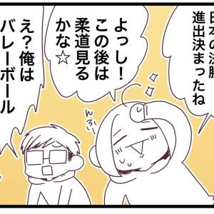 東京オリンピックと夫婦の戦いの話