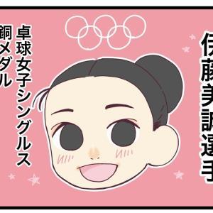 卓球女子!伊藤美誠選手と英語の実況の話(東京オリンピック2020)