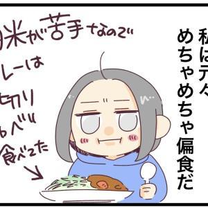 米も蕎麦も食べれらなかった私を変えたものとは・・な話
