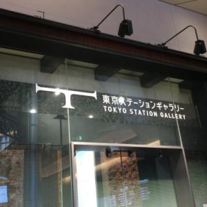 日常の駅の中にある非日常の美術館-東京ステーションギャラリー