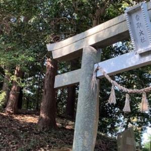 手賀沼古墳巡りポタリング…神社とお得なセット『香取神社古墳群』