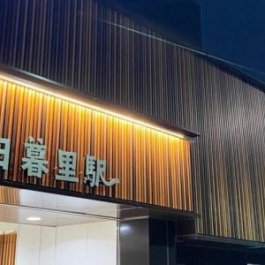 猫文字駅表示とにゃっぽりとフェリシモ・ハッピー・トイズ・プロジェクト
