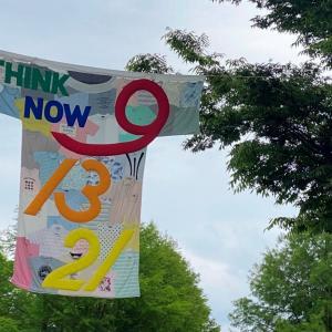我孫子アートな散歩市 – G2 – 間地紀以子 – 「憲法なんて知らないよ・なんて言わないで」パート3