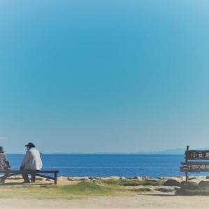 In the schoolyard☆二十四の瞳映画村・小豆島