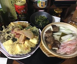 『遠くのコドモ達ヨォ〜〜!』白骨温泉 長野県