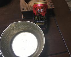 『タンパク質』徳島県 祖谷温泉