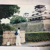 『キミと九州と御所車』
