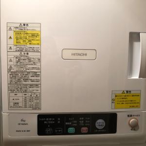 日立の衣類乾燥機 DE-N60WV(乾燥容量 6kg)の購入レビュー・感想