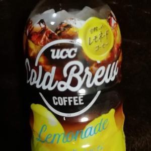 【驚きの味!?】フレーバーコーヒーがなかなか刺激的でした!
