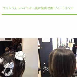 コントラストハイライト後に髪質改善(CrossLink)