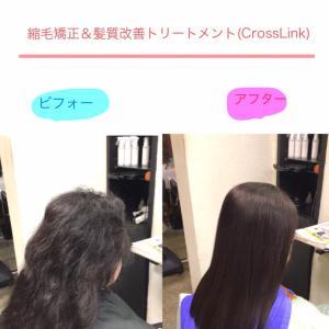 難しい髪質のクセ毛もやさしい薬剤でここまで。。リアン式ストレート&髪質改善トリートメント