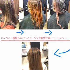 コントラストハイライトからバレイヤージュ&髪質改善