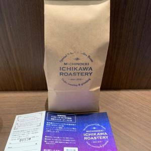 市川のお店紹介【ICHIKAWA ROASTERY】コーヒー豆焙煎店