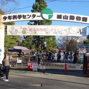 長野市城山動物園~善光寺隣の無料の動物園