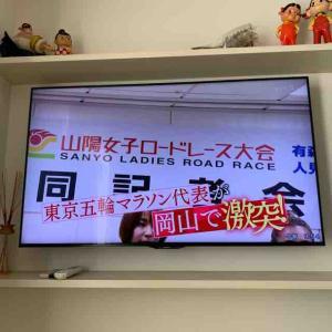 山陽女子ロードレース応援ラン中止で『山陽女子ロード・高校駅伝・防府マラソン』テレビ観戦!!