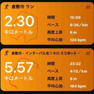インターバル走!走れる喜び!!