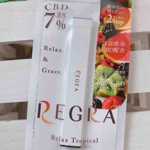 【REGRA Relax Tropical】