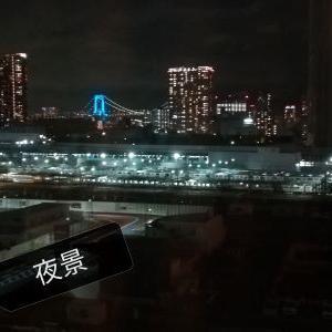 都シティ 東京高輪 トレインビュー!!