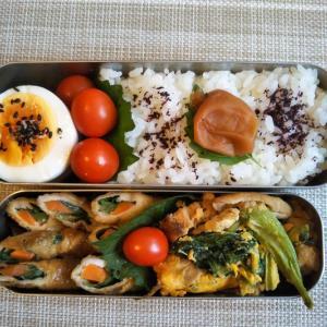 小松菜と人参の肉巻き弁当 もっと楽しもう!TokyoTokyoの予約