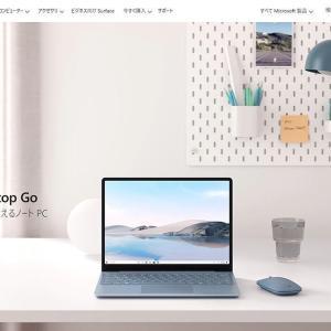 Surface Laptop Go 買って大正解でした!